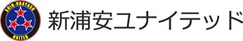 新浦安ユナイテッドFC